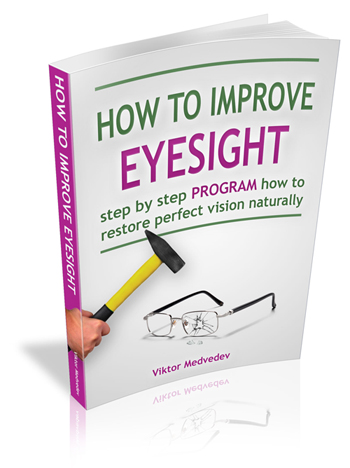 How to improve eyesight
